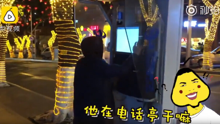 A mysterious Chinese man who hacks a payphone in order to connect to the internet.