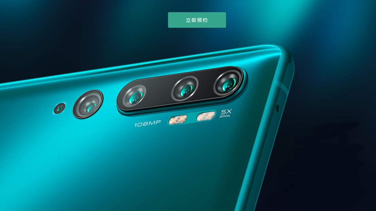 Xiaomi Mi Cc9 Pro Will Pack An Enormous Battery That You