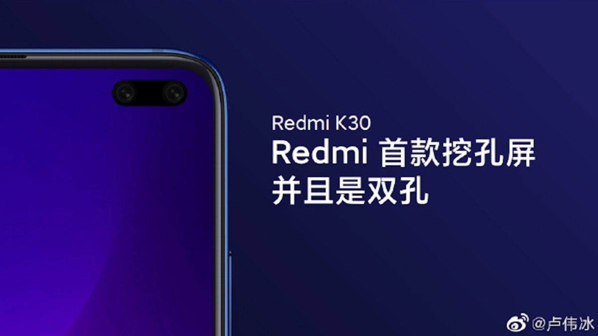 redmi k30 official teaser
