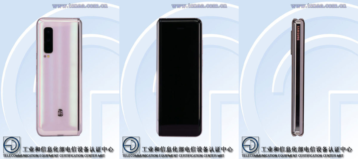 The Samsung W20 5G on TENAA.