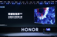 The Honor Vision TV.