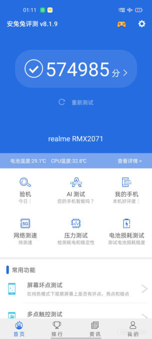 Realme RMX2071 AnTuTu benchmark result Android Authority
