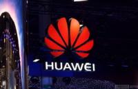 Huawei logo MWC