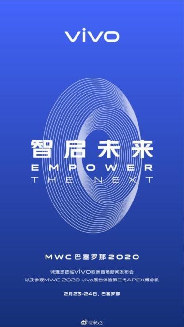 Vivo MWC 2020 Invite