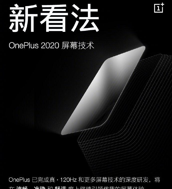 OnePlus 120Hz display presentation slide 1