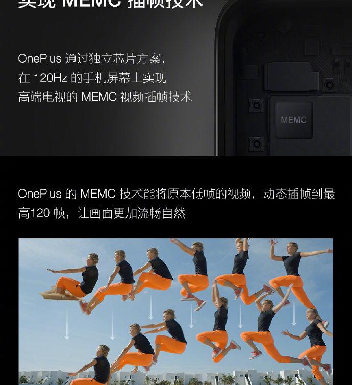 OnePlus 120Hz display presentation slide 4
