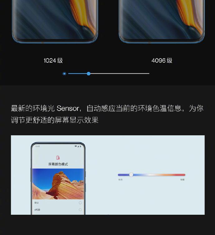 OnePlus 120Hz display presentation slide 6