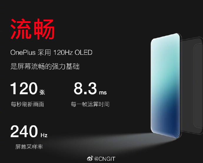 OnePlus 120Hz display presentation slide 2